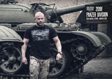 da_mk_panzerdivision-bk194_02.jpg